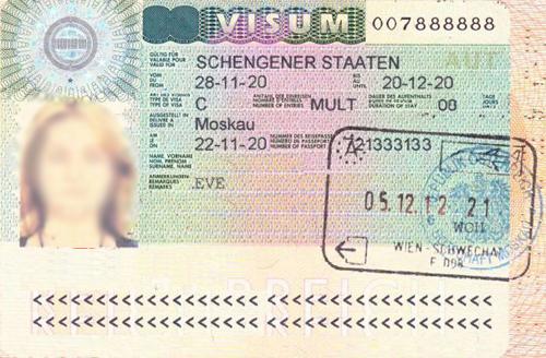Оформление студенческой визы в Австрию в 2020 году