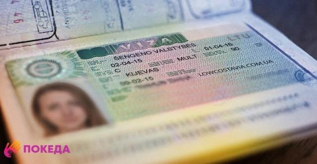 Причины отказа в визе: почему могут отказать в шенгенской визе?
