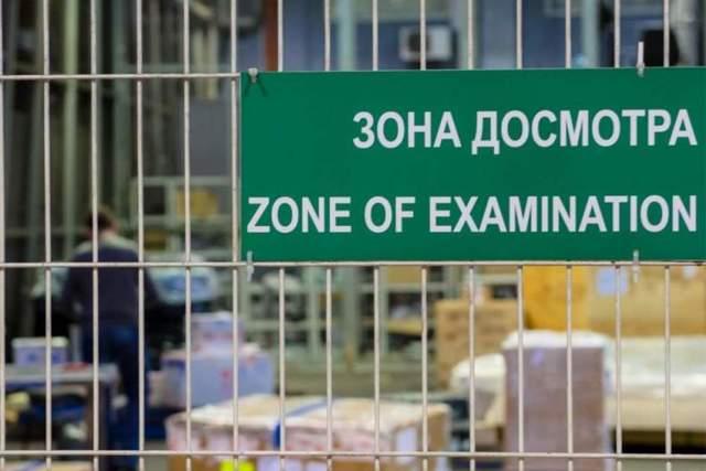 Таможенные правила Эстонии в 2020 году: что можно и что нельзя провозить