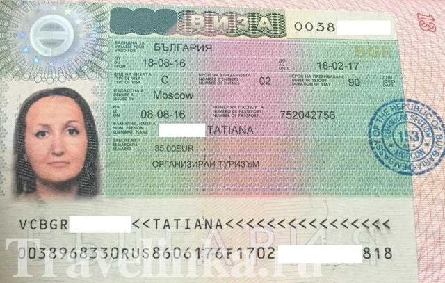 Гостевая виза в Болгарию для россиян в 2020 году | Документы для визы в Болгарию