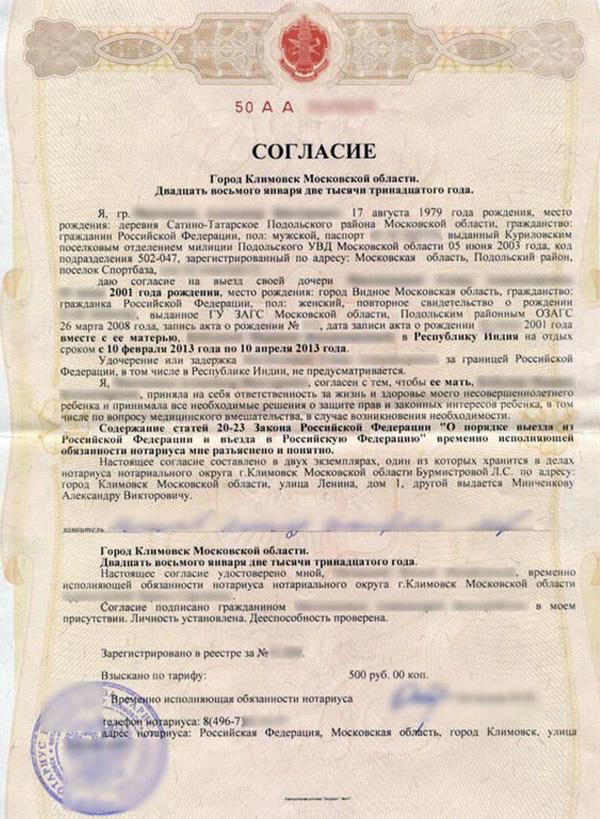 Нужен ли загранпаспорт в Азербайджан для россиян в 2020 году: условия въезда, перечень необходимых документов
