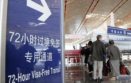 Нужна ли виза в Пекин для россиян 2020 году. Что нужно знать о транзитных визах.