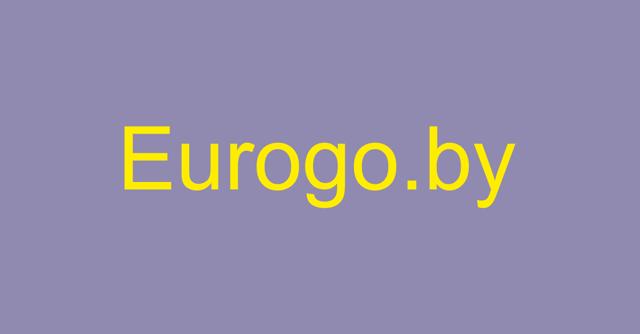Как получить студенческую (учебную) визу в Германию в 2020 году