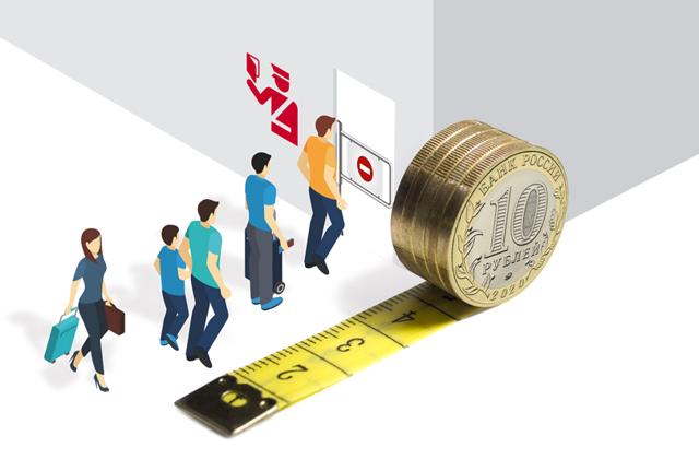 Где можно проверить долги перед выездом за границу в 2020 году