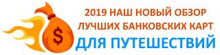 Виза на Гоа для россиян: нужна ли в 2020 году, стоимость оформления