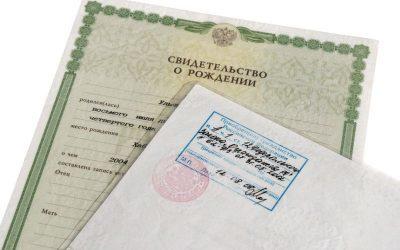 Гражданство Узбекистана в 2020 году: как получить