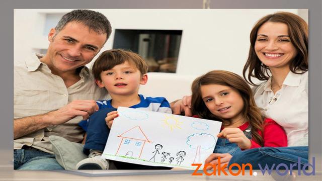 Программа воссоединения семьи в РФ в 2020 году