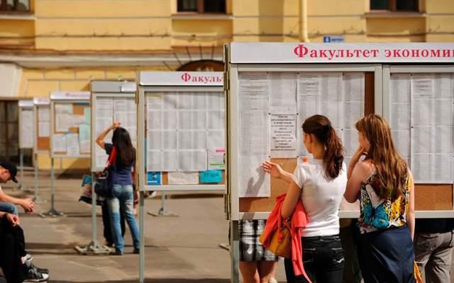 Система образования в Латвии в 2020 году. Особенности поступления в высшие учебные заведения