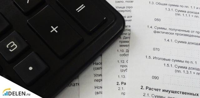 Налоги в США в 2020 году: виды, особенности, кто обязан выплачивать