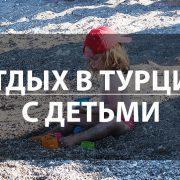Работа на Майорке для русских: вакансии 2020 года, получение разрешения.
