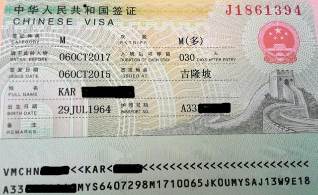 Бизнес виза в Китай для россиян в 2020 году. Документы, сроки и стоимость.