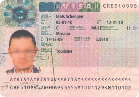 Работа в Швейцарии в 2020 году: какие вакансии востребованы и как оформить рабочую визу