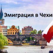 Возможная работа в Испании для русских в 2020 году. Трудоустройство и вакансии в стране. Поиск работы в Испании.