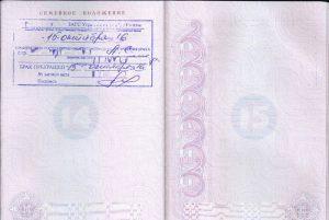 Приглашение в Финляндию для получения гостевой визы в 2020 году