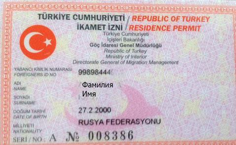 Работа в Турции в 2020 году: доступные вакансии и способы поиска рабочего места