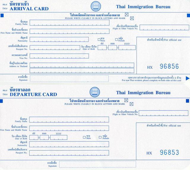 Виза в Таиланд для россиян в 2020 году: нужна ли туристическая виза на 3 и 6 месяцев, документы, стоимость, сроки