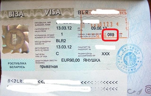 Нужен ли загранпаспорт в Белоруссию для россиян в 2020 году Правила въезда на автомобиле поезде перелета