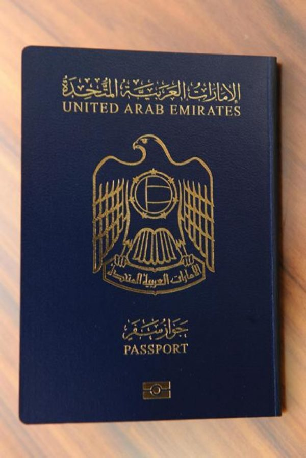 Как получить гражданство Объединенных Арабских Эмиратов в 2020 году
