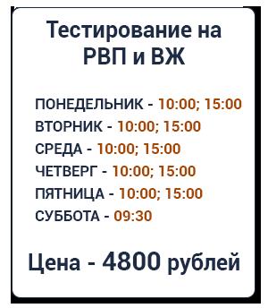 Как сдать экзамен на вид на жительство в 2020 году: вопросы и ответы тестов по русскому языку, истории и законодательству