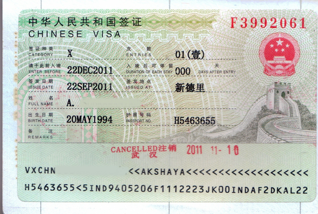 Нужен ли загранпаспорт в Китай для россиян в 2020 году. Список документов, цена, срок оформления