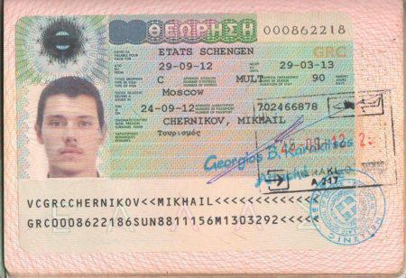 Требования к фото на визу в Грецию за 2020 год: основные требования и возможные исключения из правил, фото детей