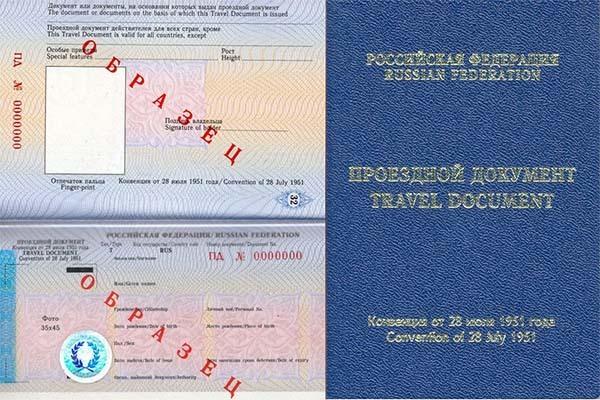 Как получить статус беженца для украинцев: получение удостоверения в 2020 году