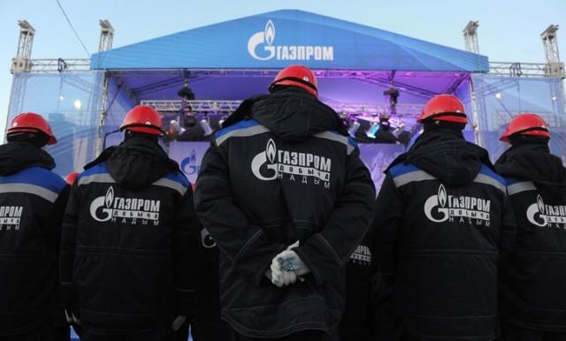 Заработная плата сотрудников Газпрома в 2020 году: данные из официального отчета
