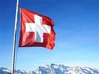 Процедура получения вида на жительство в Швейцарии в 2020 году: сроки и затраты на оформление