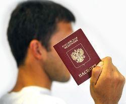 Как получить гражданину Молдавии российское гражданство?