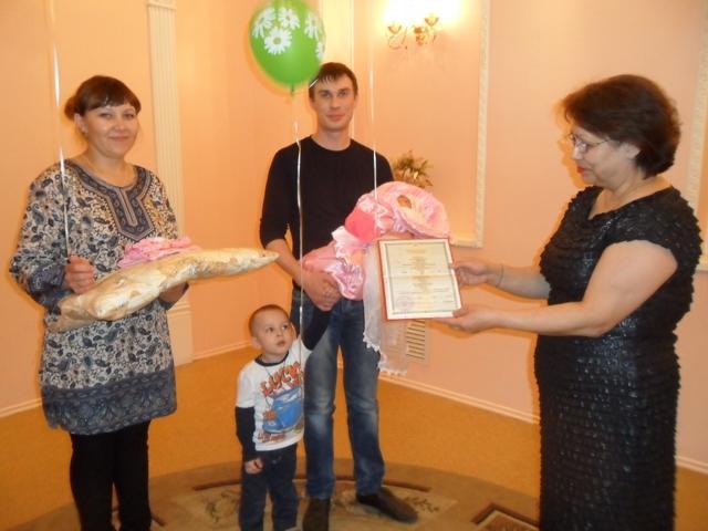 Регистрация ребенка в ЗАГСе: правила документы и сроки