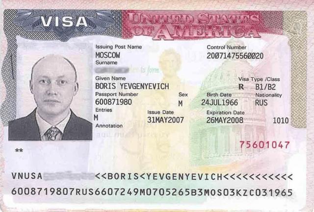 Транзитная виза в США в 2020 году: как получить, сроки и стоимость | Перечень необходимых документов