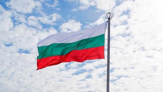 Как получить гражданство Болгарии для россиян в 2020 году
