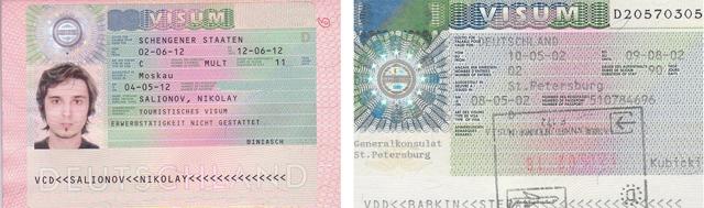 Как записаться на собеседование в консульство или посольство Германии в 2020 году: этапы подачи документов на визу