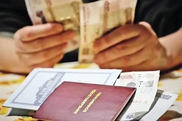 Пенсии в Узбекистане: повышение в 2020 году, размер выплат, кто и сколько получает