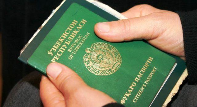 Паспорт Узбекистана: проверка и срок действия