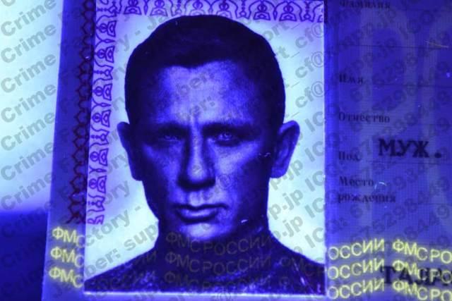 Проверка паспорта на действительность: список недействительных паспортов УФМС