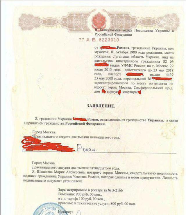 Какие надо документы на получение гражданства рф