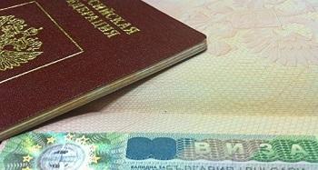 Как получить визу в Болгарию в 2020 году: необходимые документы и стоимость оформления