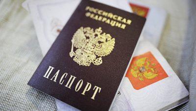 Вид на жительство в Узбекистане для граждан России в 2020 году: как получить, какие документы нужны, кто может претендовать