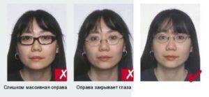 Основные требования к фото на визу в Болгарию в 2020 году