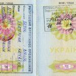 РВП это разрешение на временное проживание в России