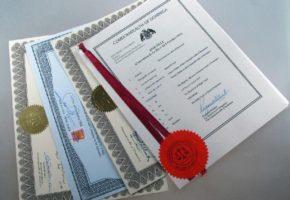 Перевод паспорта с нотариальным заверением: нотариально заверенная копия