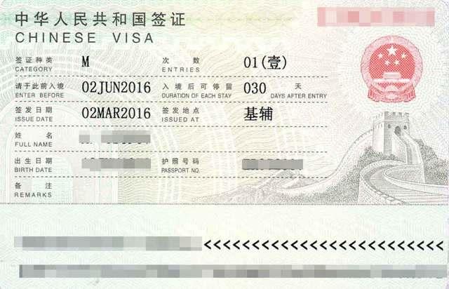 Особенности получения справки с работы для оформления визы в Китай для россиян в 2020 году.Виды, сроки и особенности получения, причины отказа.