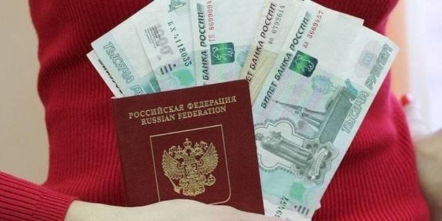 Штраф за просроченный паспорт: утерю или несвоевременную замену паспорта
