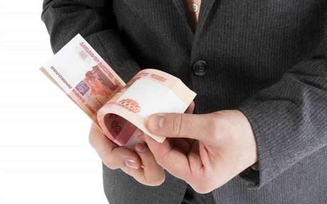 Сколько получают работники налоговой службы в России в 2020 году