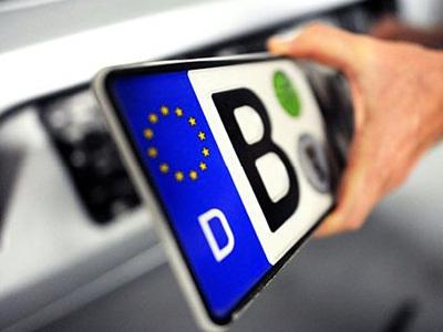 Сколько стоит растаможка авто из Германии в 2020 году и как происходит процесс