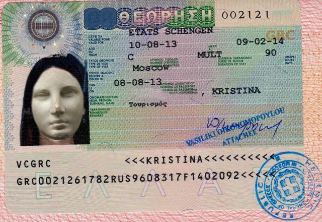 Виза в Грецию для россиян в 2020 году: сколько стоит и как оформить самостоятельно