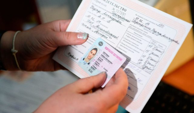 Как получить водительские права в США в 2020 году: особенности оформления