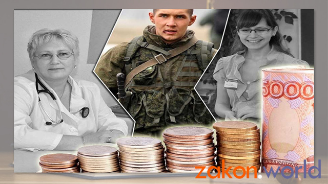 Заработная плата медсестры в России: какие изменения произошли в 2020 году