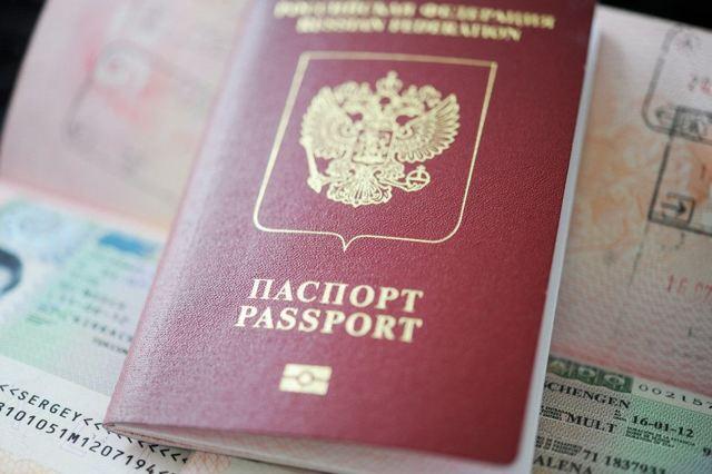 Как сделать загранпаспорт онлайн: оформление загран паспорта через интернет